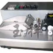 KY-380有色印字标示机,自动墨轮打码机