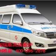 医院行政、救护两用金杯阁瑞斯救护车