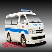 金杯新海狮V19救护车