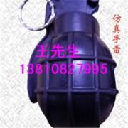 北京声光烟训练模型手雷型号