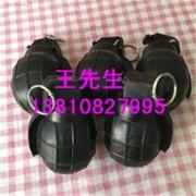 北京声光烟训练模型手雷