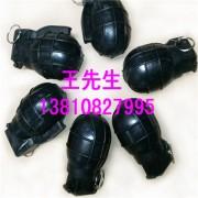 82-2式声光烟训练模型手雷厂家