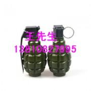 A82-2式声光烟训练模型手雷型号