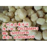 广东家常豆腐做法培训,广州豆腐泡培训