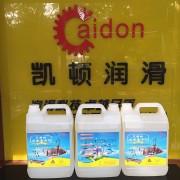 不锈钢油污清洁剂 指纹光洁水