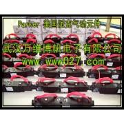 电磁阀 美国派克电磁阀 气动元件 原装正品供应