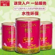 湖北省地区 釉宝招商加盟耐水耐擦洗防霉抗菌抗划伤