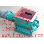 YJD-B型星型卸料器