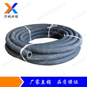 河北兴铭厂家生产夹布胶管 夹布耐油胶管