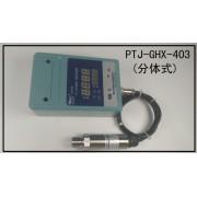 测量粘稠性强的介质微压力传感器