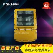 BAM52防爆强光节能泛光工作灯防爆投光灯250W