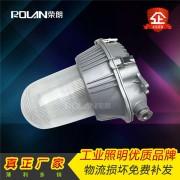 BFC8100防水防尘弯灯;70W高压钠灯;三防工厂灯