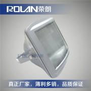 工厂投光灯/ 节能投光灯/ 100W节能射灯/ 深照型投射灯