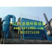 锅炉除尘器 消烟脱硫除尘设备厂家