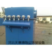 XMC型脉冲单机除尘器报价13633275159