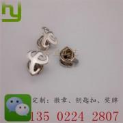 中国电信徽章,电信标志徽章,金属LOGO胸章定制