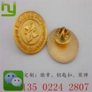 厂家生产外贸徽章/订做企业徽章/烤漆滴胶胸章、襟章