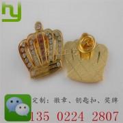 生产金属镂空徽章,皇冠水钻襟章,锌合金立体徽章