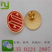 广州徽章生产订做,烤漆徽章