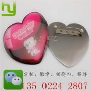 工厂订做周年庆宣传胸章,关爱孕妇有爱标志徽章,准妈妈胸针