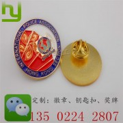中国地图徽章/纪念徽章/纪念襟章/荣誉勋章/襟章制作