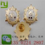 双色徽章制作,镶钻徽章定制,徽章生产,徽章厂家