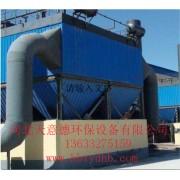 LCM/G系列长袋离线脉冲除尘器13633275159
