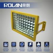 GMT97高品质防爆灯-100W固态免维护防爆灯