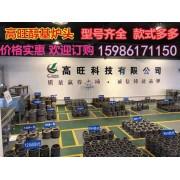 餐饮业专用甲醇燃料炉心,85#,95#醇基燃料灶芯,厂家销售