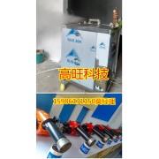 节能醇油燃料燃烧机,全自动双段火(大、小火)方式控制