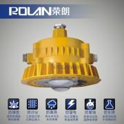 GLD210支架式防爆平台灯-20W节能灯