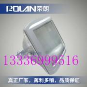 SW7200防眩通路灯-LED70W变电站防眩灯