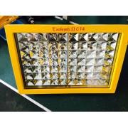 定制RLB97LED防爆道路灯-100W节能灯