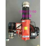 工业锅炉专用甲醇燃料燃烧机,绿色环保能源燃烧机厂家供应