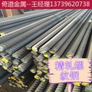 无锡PSB930轧二精轧螺纹价格40MM高强度精轧螺纹钢