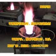 高旺销售醇基燃料猛火灶,环保油铸铁小炒炉,整套500元