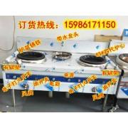 邵阳市销售环保油燃料灶具炒炉,节能的醇基燃料易拆炉芯