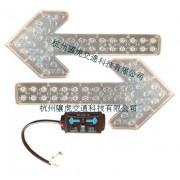 XH-ZXD-K1 led箭头警示灯 主要用于洒水车、扫地车