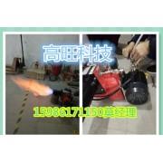 高旺醇基燃料燃烧器,符合环保的燃料油燃烧机,高旺生产