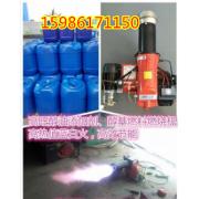 醇基燃料燃烧机,节能环保油燃料燃烧器,一键启动,厂家直销