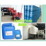 环保油燃料又叫醇基燃料,厂家直销生物醇油添加剂