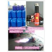 热量倍增甲醇燃料添加剂、醇基增热稳定剂,诚招办事处加盟商