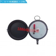 恒安厂家供应YTL-130综采支架压力圆图记录仪,压力记录仪