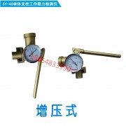 恒安SY-40煤矿用单体支柱测压仪,单体支柱工作阻力检测仪