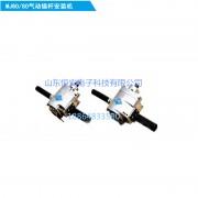 山东恒安厂家供应MJ60/80煤矿矿用气动锚杆安装机