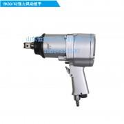 山东恒安厂家供应BK30/42型矿用强力风动扳手