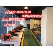 广州高旺醇基燃料燃烧机,大小型号均有用于大小锅炉加热