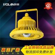 DGXDGD8860LED90W防爆节能照明灯具