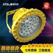 HPD220LED防爆灯 20w30w40w防爆LED泛光灯