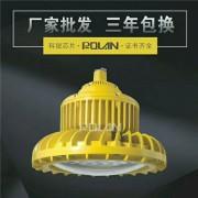 济南80LED防爆灯  吸顶式安装LED防爆灯
